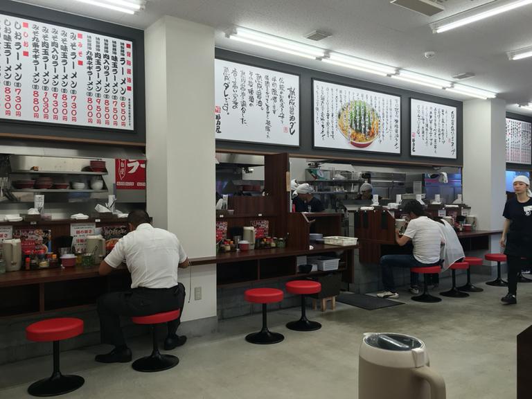 ラーメン魁力屋 弘明寺店