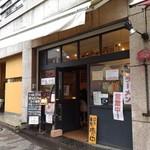 53306420 - 店構え