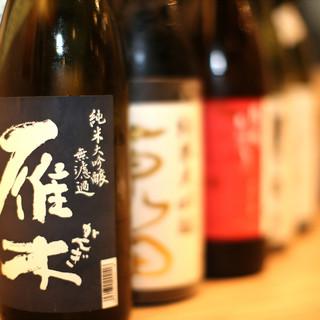 贅沢日本酒