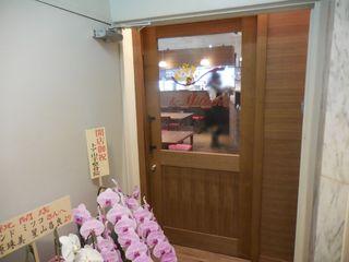 アンド ミツコ - カレーとパンのお店 & Mitsuko(アンドミツコ)(元町)
