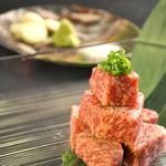 焼肉 殿 - 料理写真:和牛のサイコロカット!!お肉の本来の旨味が味わえます!