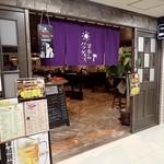 立呑みパラダイス - 店舗入口;札幌国際ビルB1F.11:10,口切りでした(^^;)ゞ @2016/07/09