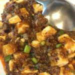 53319640 - 麻婆豆腐