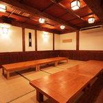 榮料理店 - 最大40名様収容大広間。ご宴会にどうぞ。