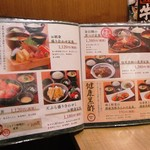 53322069 - メニュー 刺身、煮魚