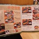 53322071 - メニュー 粕漬け焼、焼魚