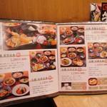53322075 - メニュー 五穀定食