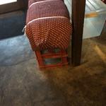 53322560 - 斬新なデザインの椅子