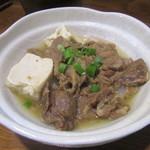 みつ子ばぁばの台所 - 「牛すじ煮込み」(¥590)