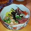 寿し けん - 料理写真: