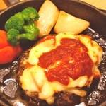 パークハウス 陽陽 - チーズハンバーグ