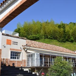 冠山総合公園内のレストラン