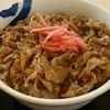 松屋 - 料理写真:牛めし大盛 紅しょうがのせ