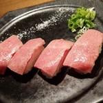 53328045 - 寿司