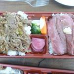 元町ランチャー - ローストビーフスライス&牛めし弁当