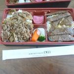 元町ランチャー - 何故か焼肉&牛めし弁当・・880円に・・??