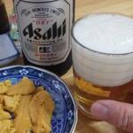 民宿やざわ - アサヒの大ビン