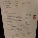 ビストロ ドンナ - 食事・デザートメニュー