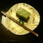菊乃井 - 若えんどう豆と蓮根の羊羹!