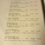 菊乃井 - 日本酒飲みたかった(´・ω・`)