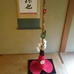 菊乃井 - 祇園さんやねえ