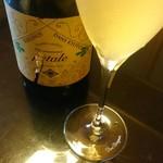 菊乃井 - 菊乃井オリジナル国産スパークリングワイン
