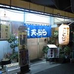 53335185 - 外観(入口)
