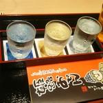 姫路の地酒と姫路おでん本舗 -