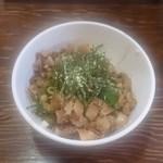 麺屋横手 - チャーシュー丼 ¥290-