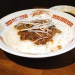 PAIRON - 魯肉飯