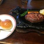 ステーキいづつや - ハンバーグステーキ1480円