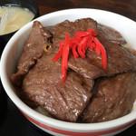 53344780 - 鹿肉丼   1000円