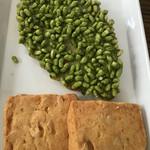 アントワーヌ・カレーム - リーフパイ抹茶とカシューナッツクッキー