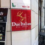 ドゥエ イタリアン - 入口
