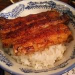 53345232 - 関西風うな丼(1900円)のアップ