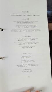 ザ・カフェ by アマン - ランチセット
