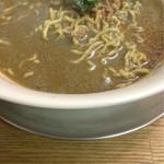 まるたん - 黒胡麻担々麺