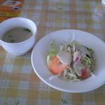 ツルシ - サラダとスープ