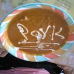 ツルシ - ポークカレー       よく見るとポークと書いてある(^^♪