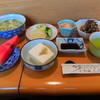 大衆割烹なかむら - 料理写真: