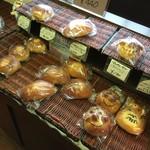 パン工房Epi  -