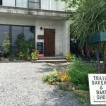 トレイルベーカリー&ベイクショップ - 隠れ家発見!モダンな建物です