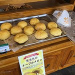 駿河ベーカリー&カフェ - パンの陳列