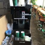 駿河ベーカリー&カフェ - コーヒー無料サービス