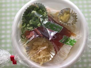 大川製麺所 - 娘へのお土産  170円