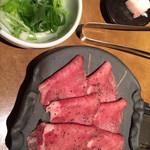 焼き肉家 益市 堺町錦店 - 上タン塩