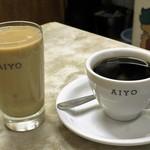 愛養 - ホットミルクコーヒーと珈琲 各450円