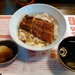 うなぎ処 和 - 料理写真:鰻丼ハーフ