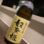 阿吽 - 日本酒 奴奈姫