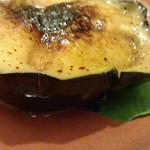 鮨棗 - 米茄子の味噌田楽